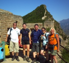 Group of trekkers on the wall